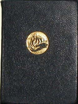 The Prophet Khalil Gibran 4umi Word